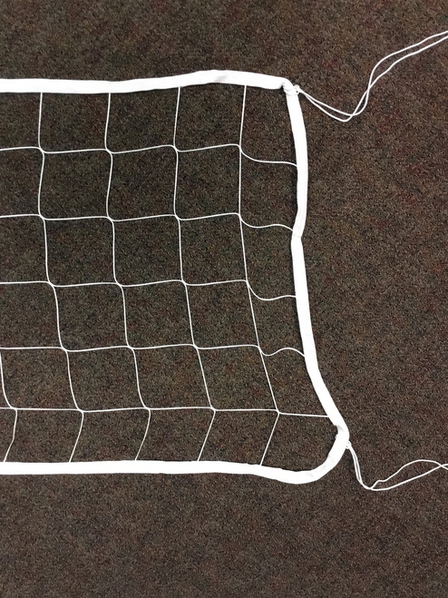 Volleyball Net 16' X 2'  - WVN001 - Pool Volleyball Nets