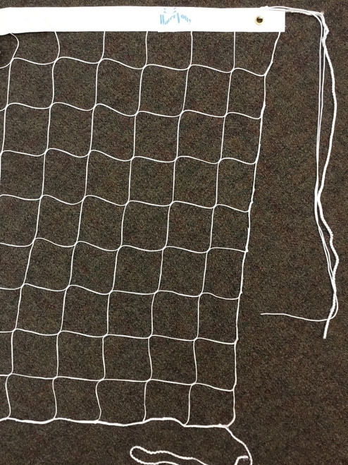 Volleyball Net 24' X 3'  - WVN002 - Pool Volleyball Nets