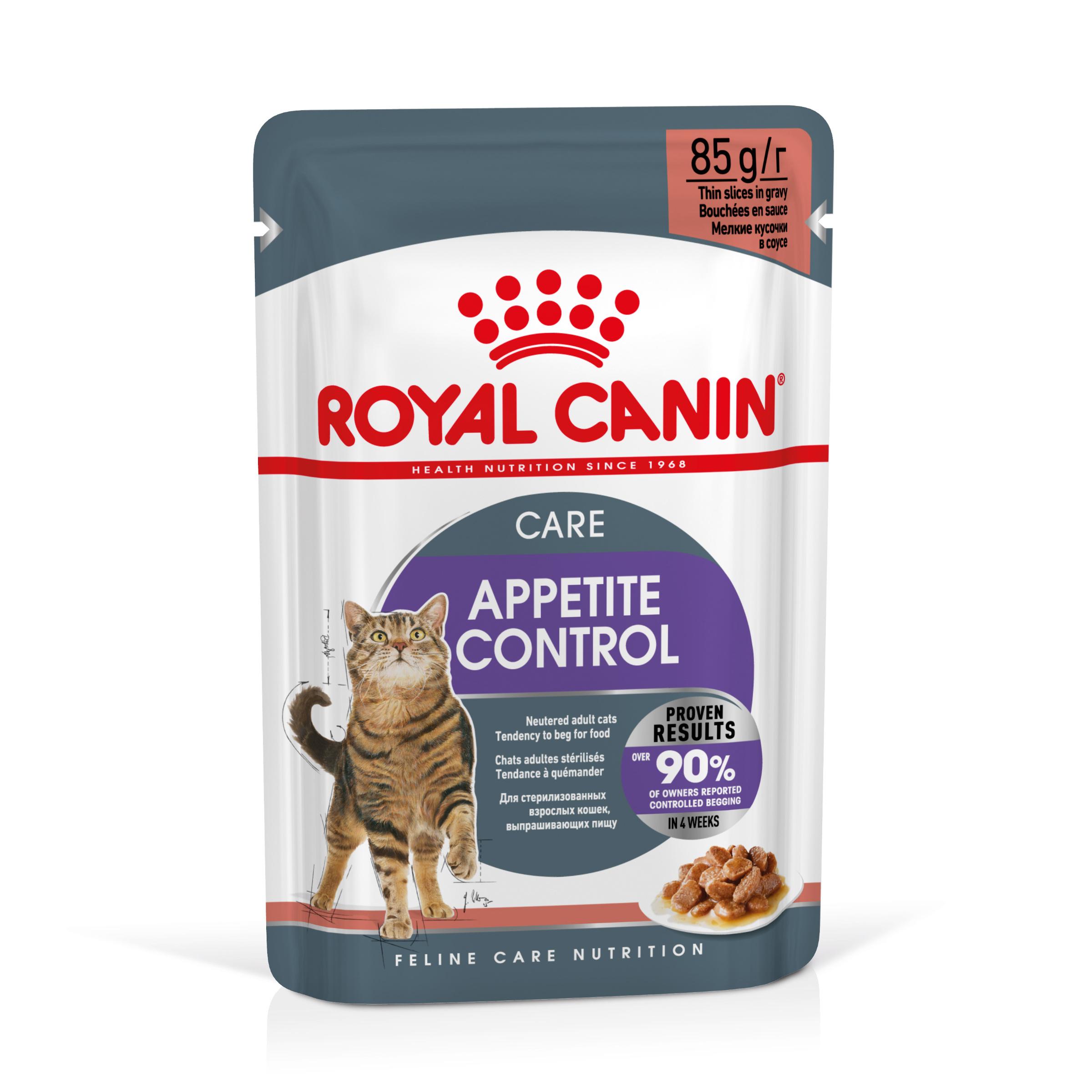 Appetite Control Gravy