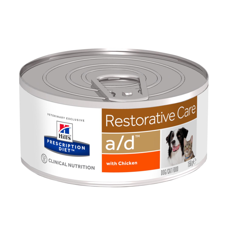 Prescription Diet a/d hundfoder/kattfoder