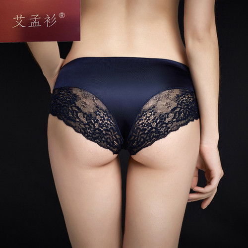 Silk Lingerie Low Rise Panties |  Transparent |Culotte Femme