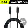 USB Type-C Video Cable(2m) for 1306/ M505 Series