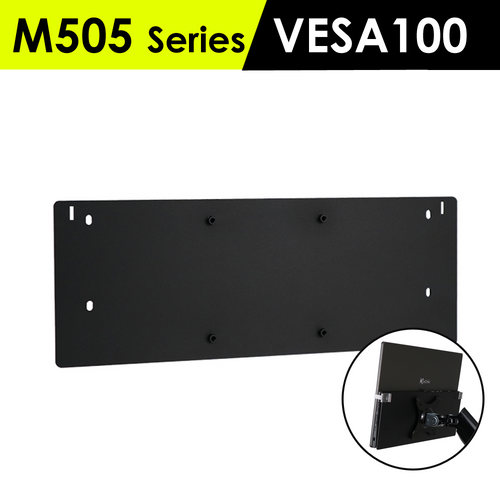 For M505E/ M505H/ M505T/ M505I Applicable to VESA 100 Arm/ Desk Mount/ Wall Mount