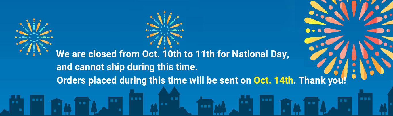 national-day.png