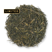 Eiju Sencha loose leaf green tea from The Jasmine Pearl Tea Co.