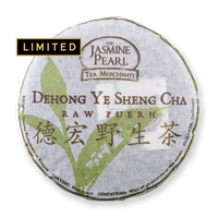 Dehong Ye Sheng Raw Puerh Mini Cake from The Jasmine Pearl Tea Co.