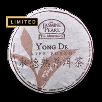 Yong De Ripe Puerh Mini Cake from The Jasmine Pearl Tea Co.