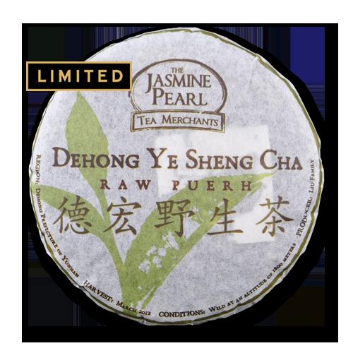 Dehong Ye Sheng Raw Puerh Mini Cake from The Jasmine Pearl Tea Co.