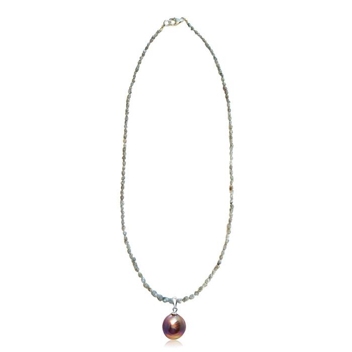 Diamond Necklace and Lustrous Rainbow Pearl Pendant