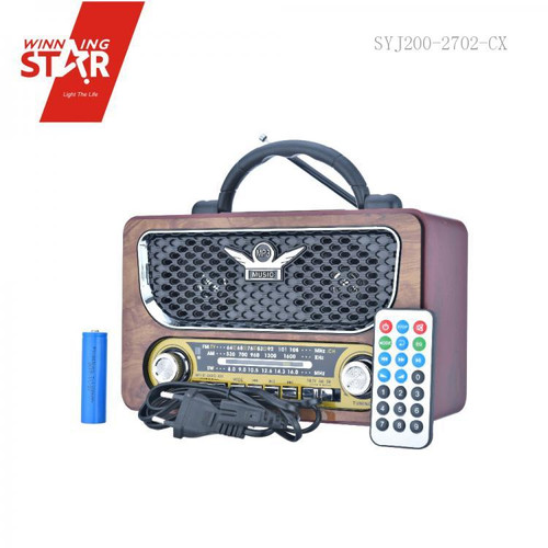 Pu Xing PX-P29BT Radio TV/AM/FM/SW/USB/TF