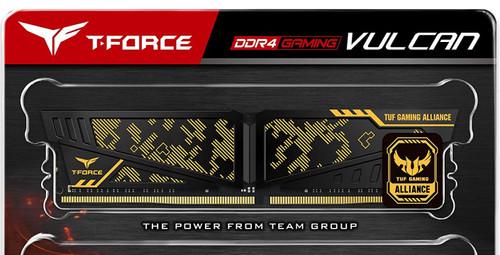TEAMGROUP T-Force Vulcan TUF Gaming Alliance 8GB DDR4 Dram 3200MHz (PC4-25600) CL16 Desktop Memory Module Ram