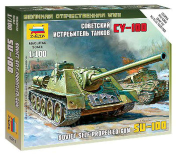 Zvezda 1/100 SU-100 Soviet Self-Propelled Gun 6211