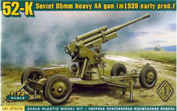 Ace Military Model Kit - 52-K 85mm Soviet Heavy AA Gun (Early version)- 1: