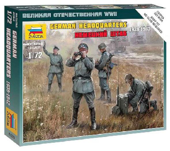 Zvezda 1/72 German Army Headquarters WWII 6133