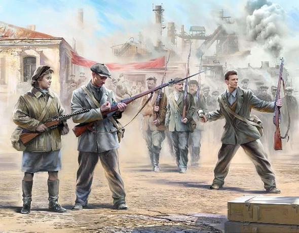Zvezda 1/72 Soviet Militia 1941 #6181