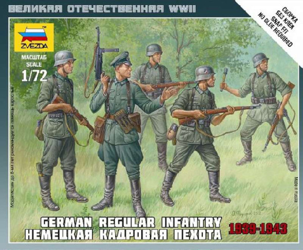 Zvezda 1/72 German Regular Infantry 1939-43 Snap Kit 6178