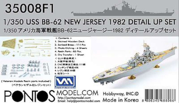 USS New Jersey BB62 1982 Detail Set -- Plastic Model Ship Accessory -- 1/350 Scale -- #350081