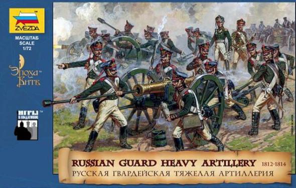 Zvezda - Russian Guard Heavy Artillery 1812-1814 - 1:72 8045