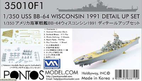 USS Wisconsin BB64 1991 Detail Set -- Plastic Model Ship Accessory -- 1/350 -- #350101
