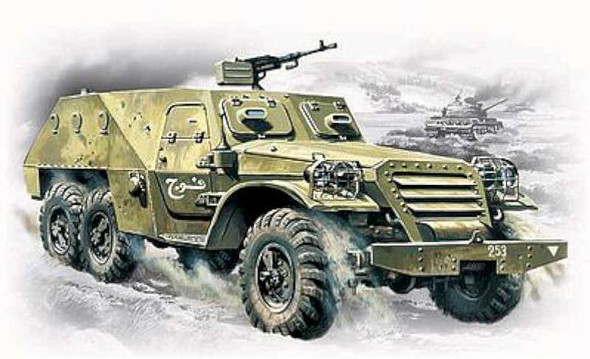 BTR152V Soviet Armored Personnel Vehicle -- Plastic Model Military Truck Kit -- 1/72 Scale -- #72531