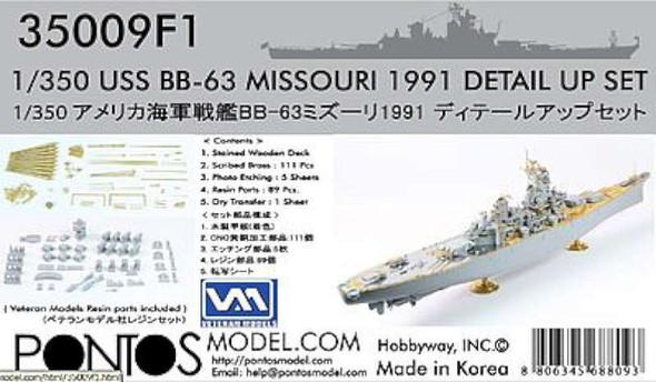 USS Missouri BB63 1991 Detail Set -- Plastic Model Ship Accessory -- 1/350 Scale -- #350091