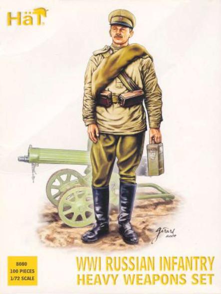 Model Figures - WWI Russian Infantry Heavy Weapons Set- 1:72 -HAT Indu