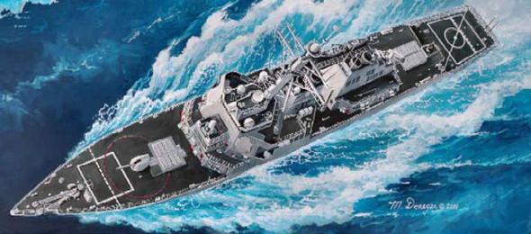 USS Hopper DDG-70, 1/350 by Trumpeter, Model Ship