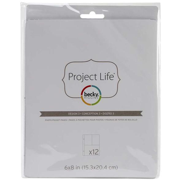 """Project Life Photo Pocket Pages 6""""X8"""" 12/Pkg Design 3"""