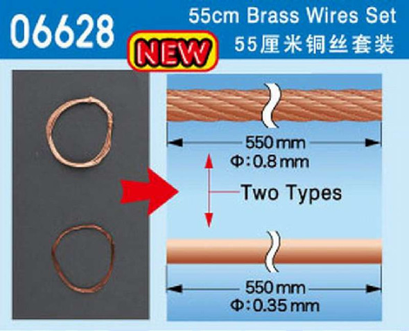 Trumpeter 55cm Brass Wire Set (Solid & Braided) (may) Metal Wire