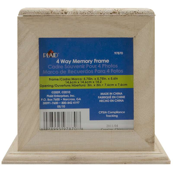 """Wood Memory Box Cube W/4 Picture Frames 5.75""""X5.75""""X5.5"""", 3.25""""X3.25"""" Openings"""