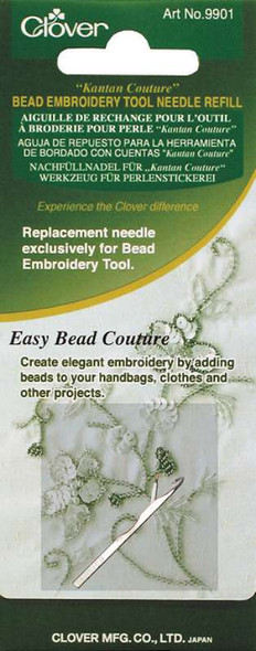 Kantan Couture Bead Embroidery Tool Needle Refill Single Ply