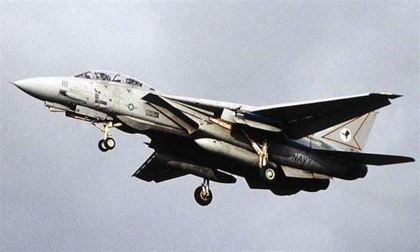 Italeri 1/48 F-14A Tomcat 2667S