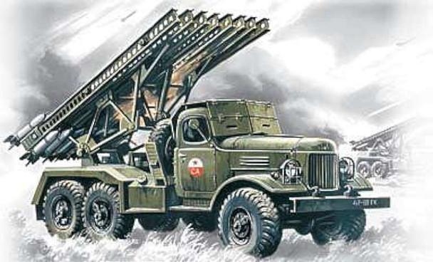 BM13/16 Katyusha Soviet Rocket Launcher Vehicle -- Plastic Model Artillery Kit -- 1/72 -- #72571