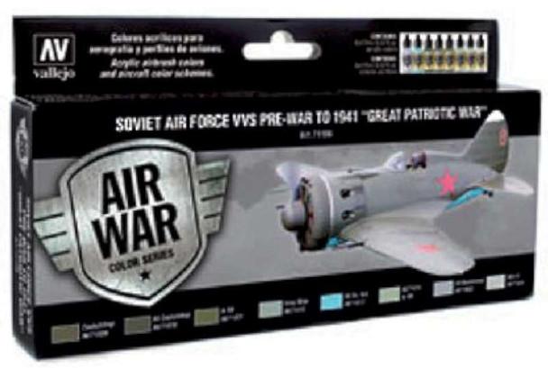17ml Bottle Soviet Air Force VVS Pre-War to 1941 Great Patriotic War Model Air Paint Set (8 Colors)