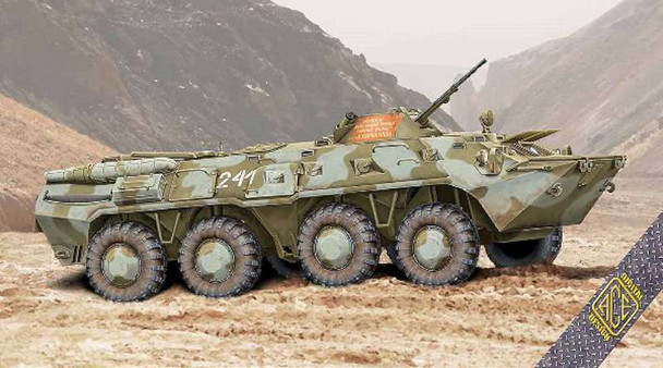 Ace Military Model Kit - BTR-80 Soviet Armored Personnel Carrier, Early PR