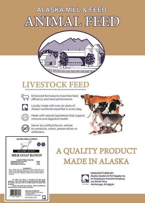 Milk Goat Ration No Corn-No Soy, 50lb