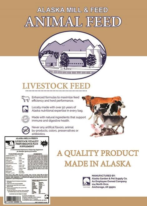 Livestock Vitality Supplement, 50lb