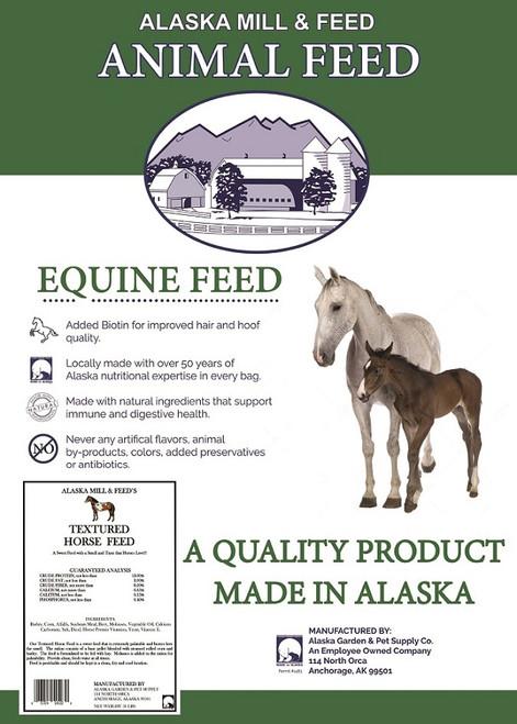 Textured Horse, 50lb