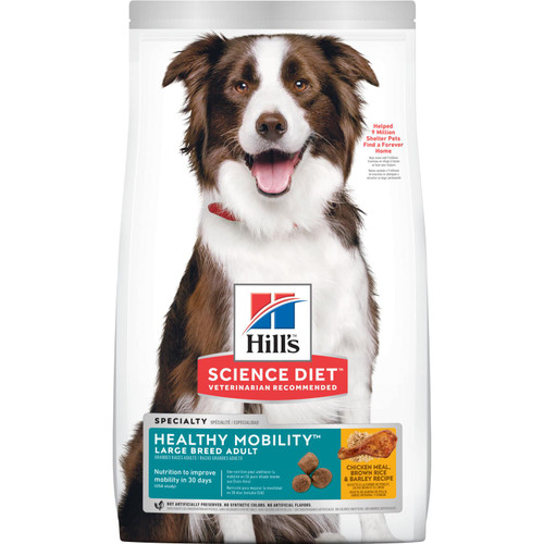 Science Diet Large Breed Healthy Mobility, 30lb