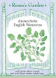 Renee's Garden 'English Watercress' Heirloom Herb