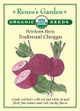Renee's Garden 'Traditional Chioggia' Organic Heirloom Beet Seed