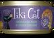 Tiki Cat Koolina Luau Chicken & Egg, 2.8oz