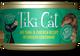 Tiki Cat Hookena Luau Ahi Tuna & Chicken, 2.8 oz