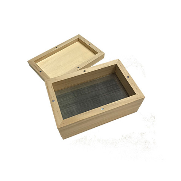 Wood Sifter Box with Magnet