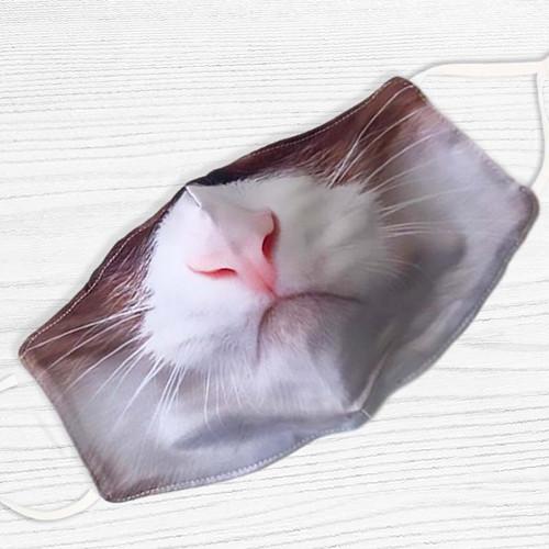 Grumpy Cat Face Mask by Brando