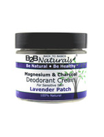 Magnesium & Charcoal Deodorant Cream Lavender Patch.  The 100% all-natural deodorant that works overtime keeping you fresh all day.  Our unique, mineral formula includes Activated Charcoal, Magnesium, and Diatomaceous Earth to fight odor and absorb perspiration while pure Shea and Cocoa Butters soothe and moisturize your underarms.  You will be pleasantly surprised at how well it works!