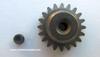 18220 Metal Motor Gear(20T) For 1/16 RC Model Car HSP