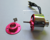 610208 CF2812 Brushless Motor 1950KV Set For Super Cub V2 and J3 Cub V2 Joysway Airplanes