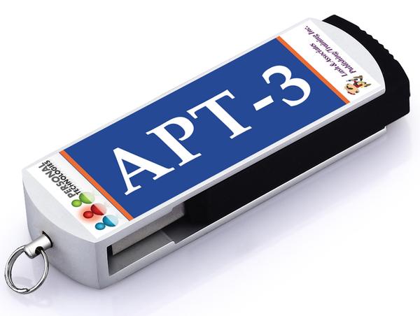 APT3 Standard Encrypted Clinician Drive
