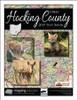 Hocking County Ohio 2019 Plat Book